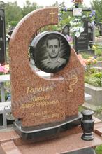 Памятник №112