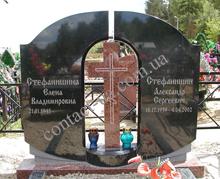 Памятник №123