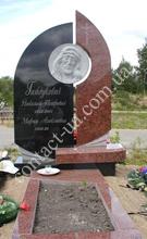 Памятник №127