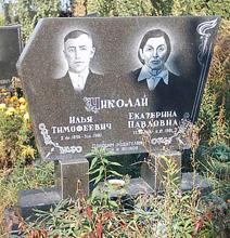 Гранитный памятник Коростышев
