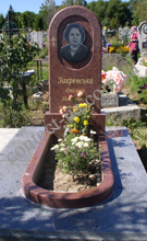 Памятник № 82